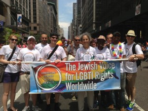 AJWS staff and friends marching in the 2013 NYC Pride parade.