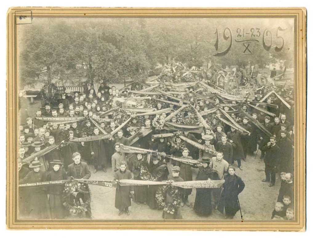 Jewish socialists, members of the Bund, join Russian and Polish socialists in Vileyka to honor victims of the October 1905 pogrom. From the Archives of the YIVO Institute for Jewish Research.