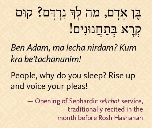 Opening of Sephardic selichot service